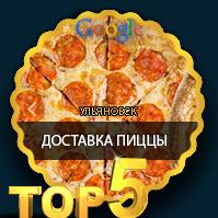 oran-g.ru - доставка пиццы и суши