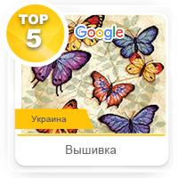 НАБОРЫ ДЛЯ ВЫШИВАНИЯ  | za-rukodeliem.com.ua