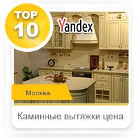 lavkabuy.ru - интернет магазин техники для кухни