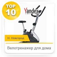 sport-ac.ru – спортивные товары
