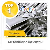 vikant.com.ua - Металлопрокат и изделия из металла