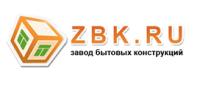 zbk.ru - завод бытовых конструкций