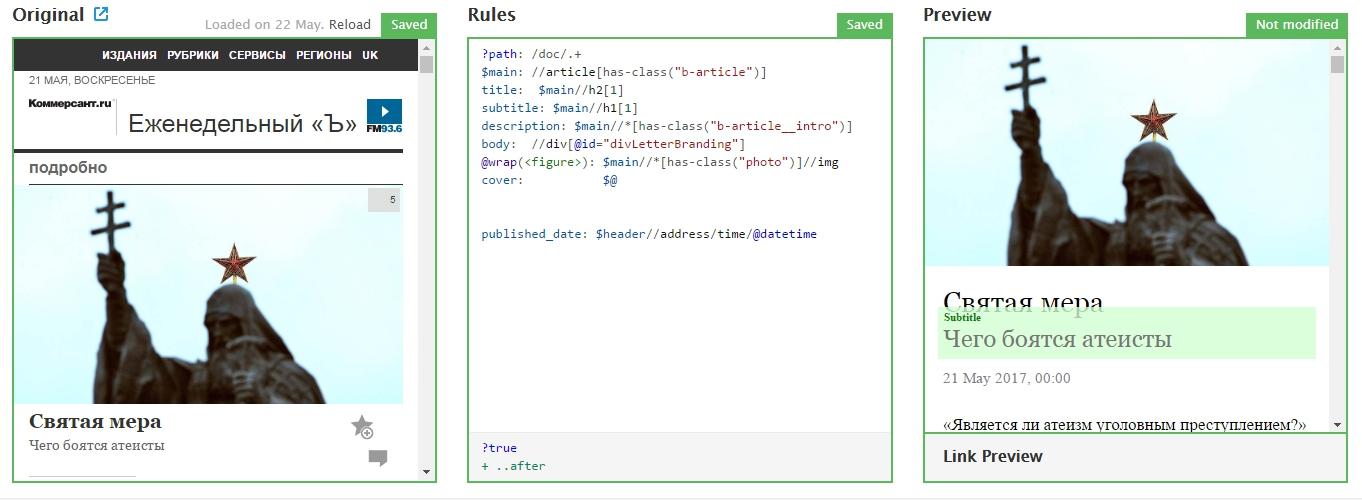 Обновление! Конкурс Telegram на HTML-шаблоны для платформы Instant View фото f_7205922f4c2d5b1d.jpg