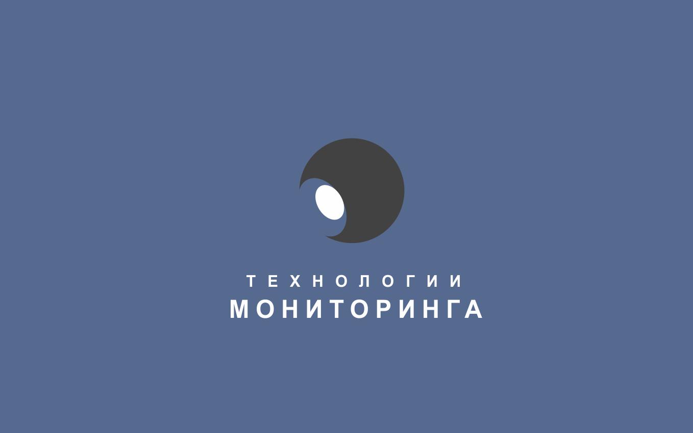 Разработка логотипа фото f_1145973ce870f1a2.png