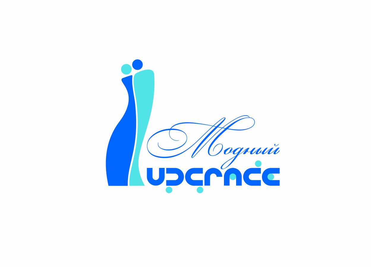 """Логотип интернет магазина """"Модный UPGRADE"""" фото f_452594788a5de422.png"""