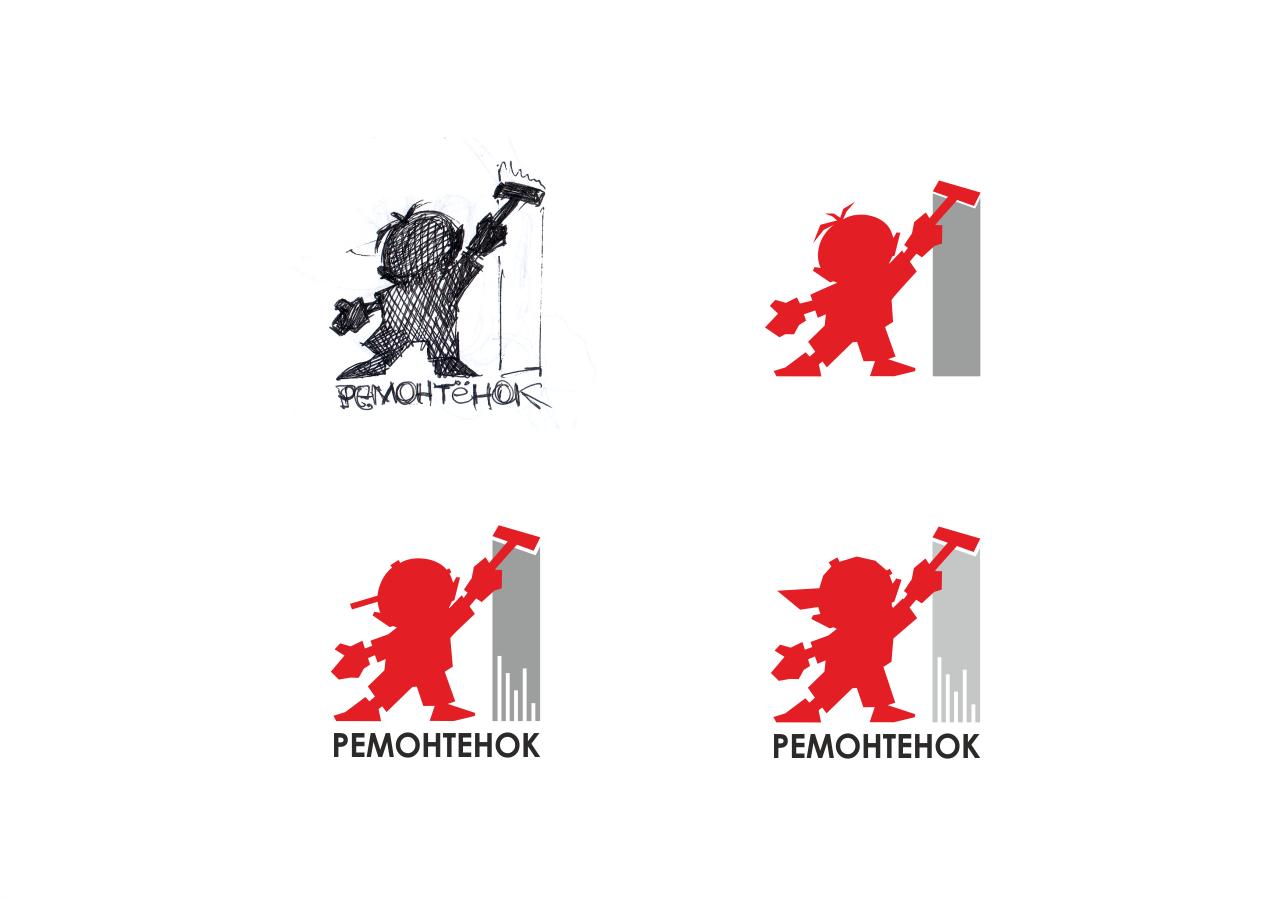 Ремонтёнок: логотип + брэндбук + фирменный стиль фото f_8605956af99bbfce.png