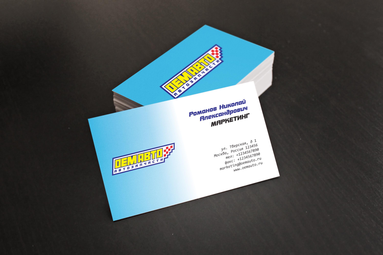 Разработать логотип и дизайн визитки  фото f_7635b6ec2b2e6c38.jpg