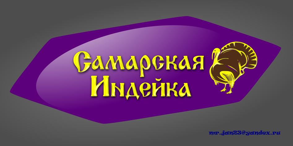 Создание логотипа Сельхоз производителя фото f_06255e74186109c5.png