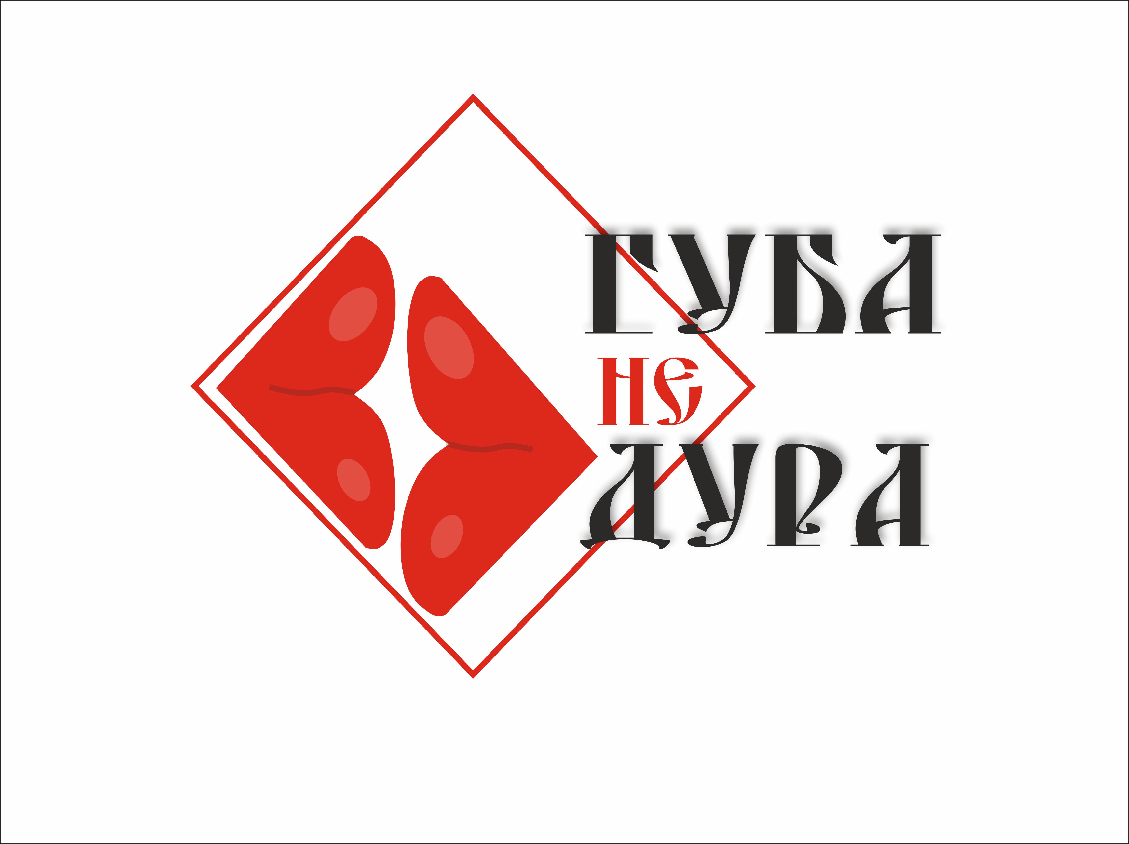 Улучшить и так хороший Товарный Знак фото f_1205ef08c50c318c.png