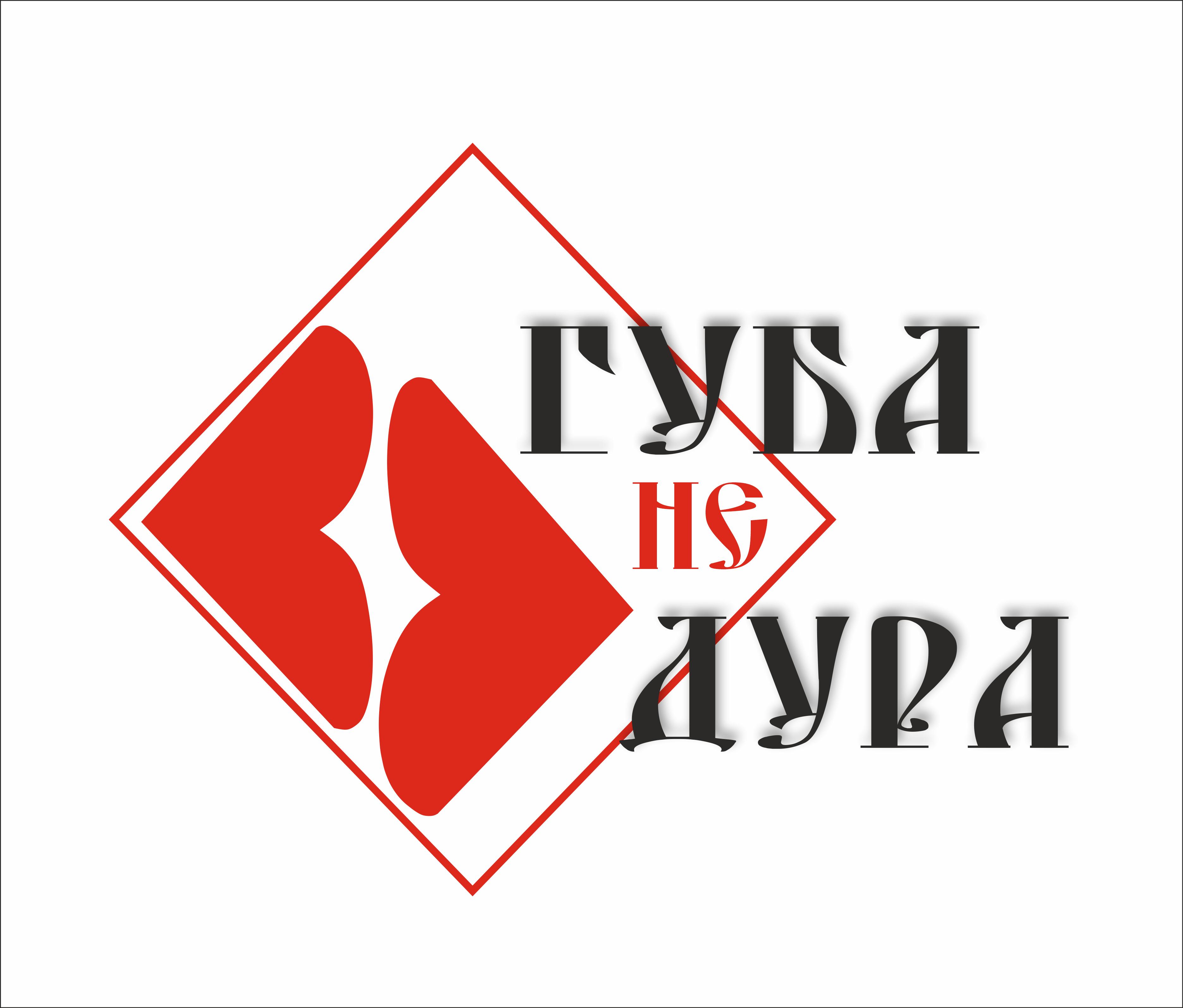 Улучшить и так хороший Товарный Знак фото f_1485ef08148b1745.png