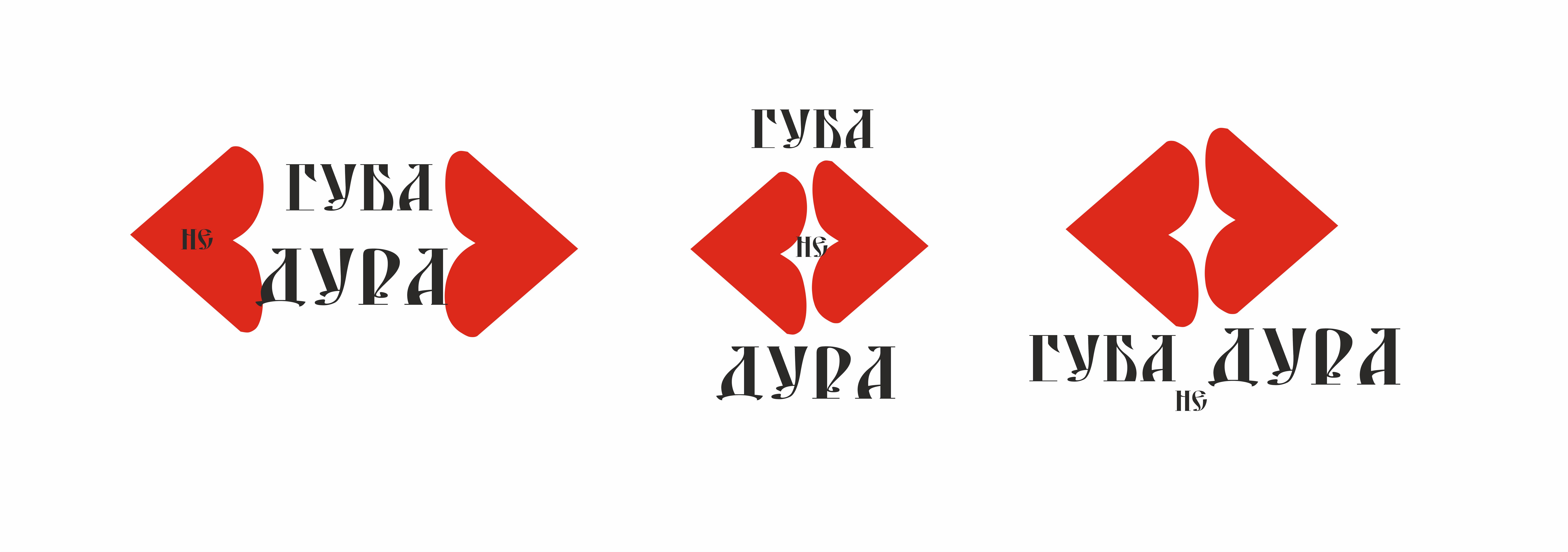 Улучшить и так хороший Товарный Знак фото f_5785ef0722cd4cd3.png