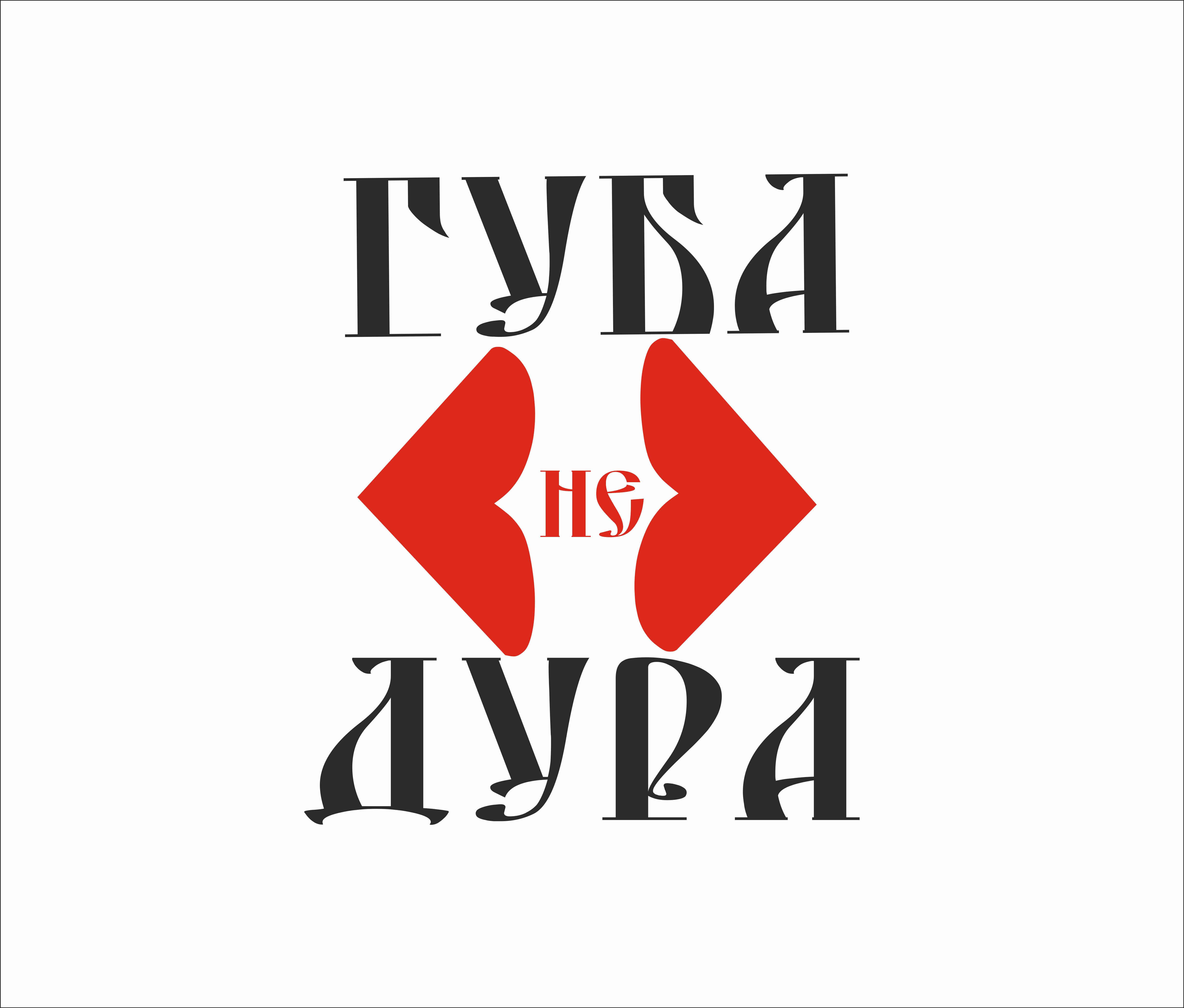 Улучшить и так хороший Товарный Знак фото f_7215ef0823626e5f.png