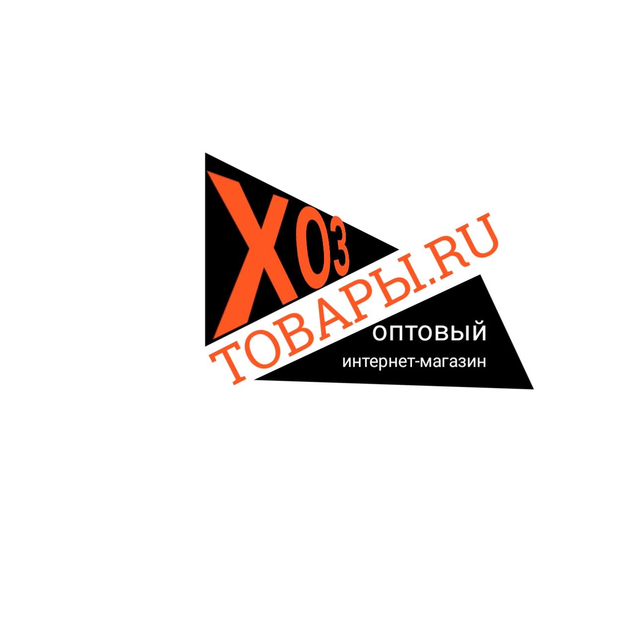 Разработка логотипа для оптового интернет-магазина «Хозтовары.ру» фото f_513606f5d62cda85.jpg