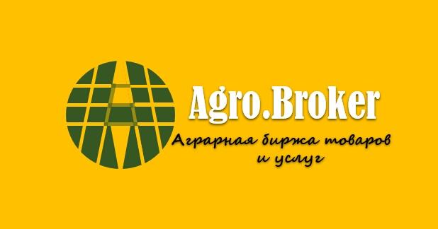 ТЗ на разработку пакета айдентики Agro.Broker фото f_2675967d9ddb3a70.jpg