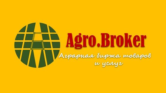 ТЗ на разработку пакета айдентики Agro.Broker фото f_3095967d97726d74.jpg