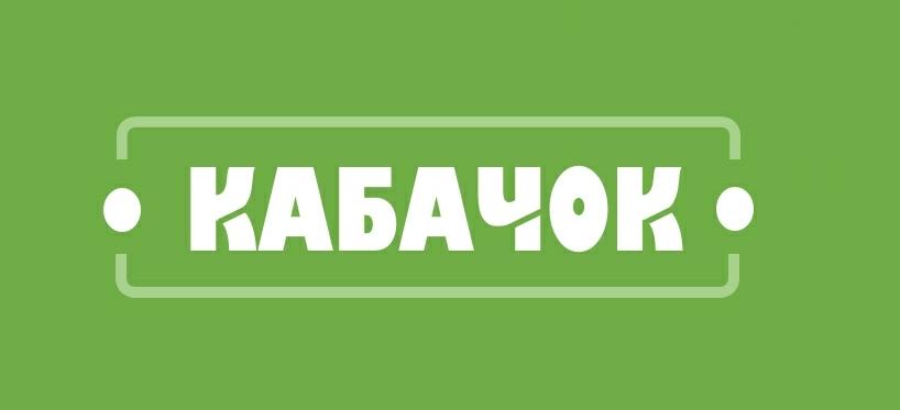 Нейминг + лого продуктовый минимаркет  фото f_6735bfe170821e5a.jpg