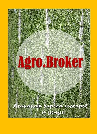 ТЗ на разработку пакета айдентики Agro.Broker фото f_8075967d9c0d549d.jpg
