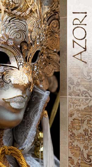 имиджевый постер Azori