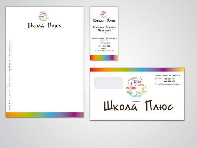 Разработка логотипа и пары элементов фирменного стиля фото f_4dac603569eba.jpg