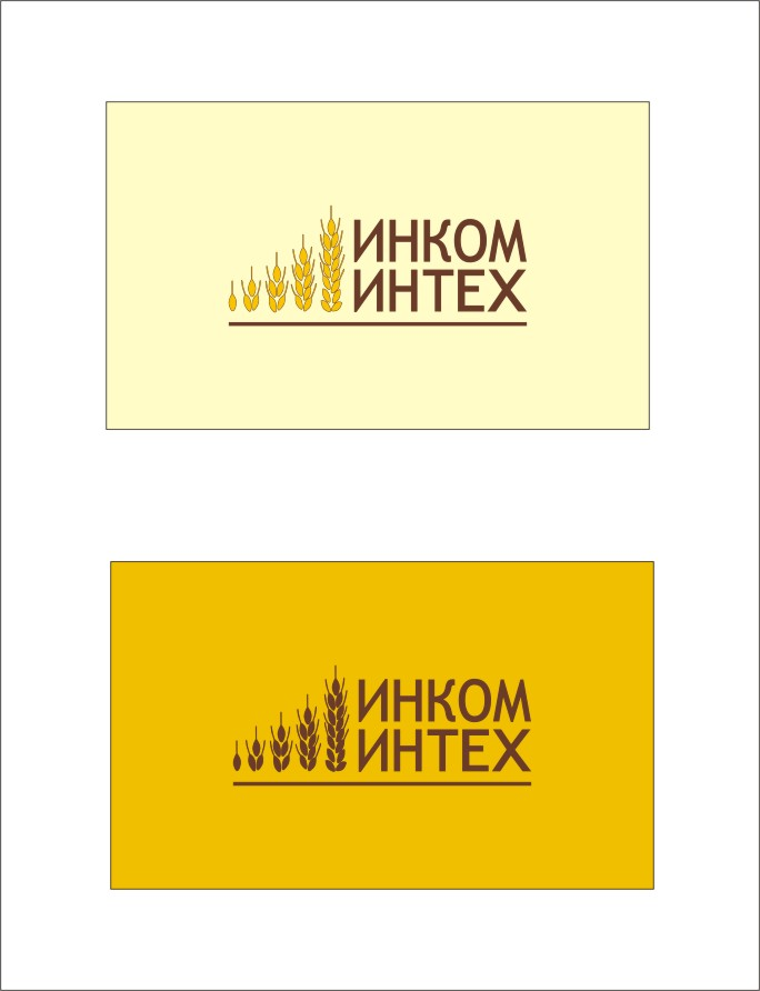 """Разработка логотипа компании """"Инкоминтех"""" фото f_4da836af0871e.jpg"""