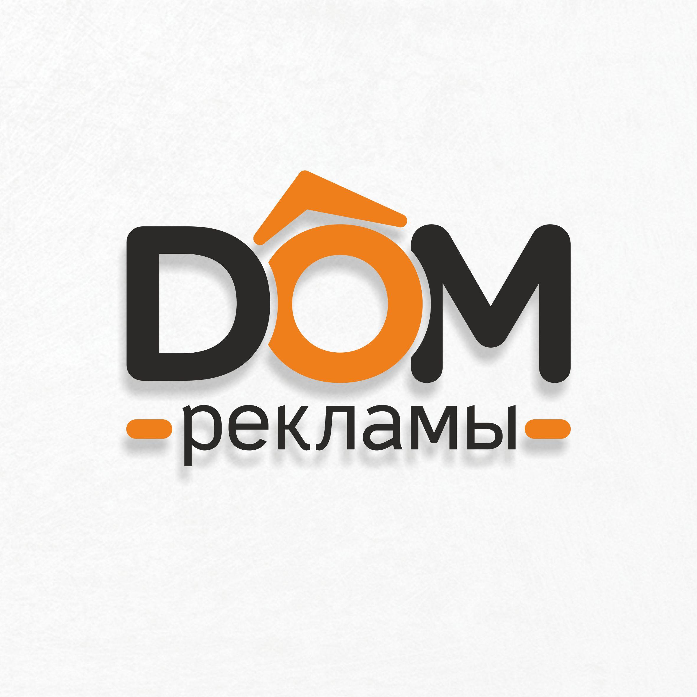 Дизайн логотипа рекламно-производственной компании фото f_2835edbc4b5c45fb.jpg