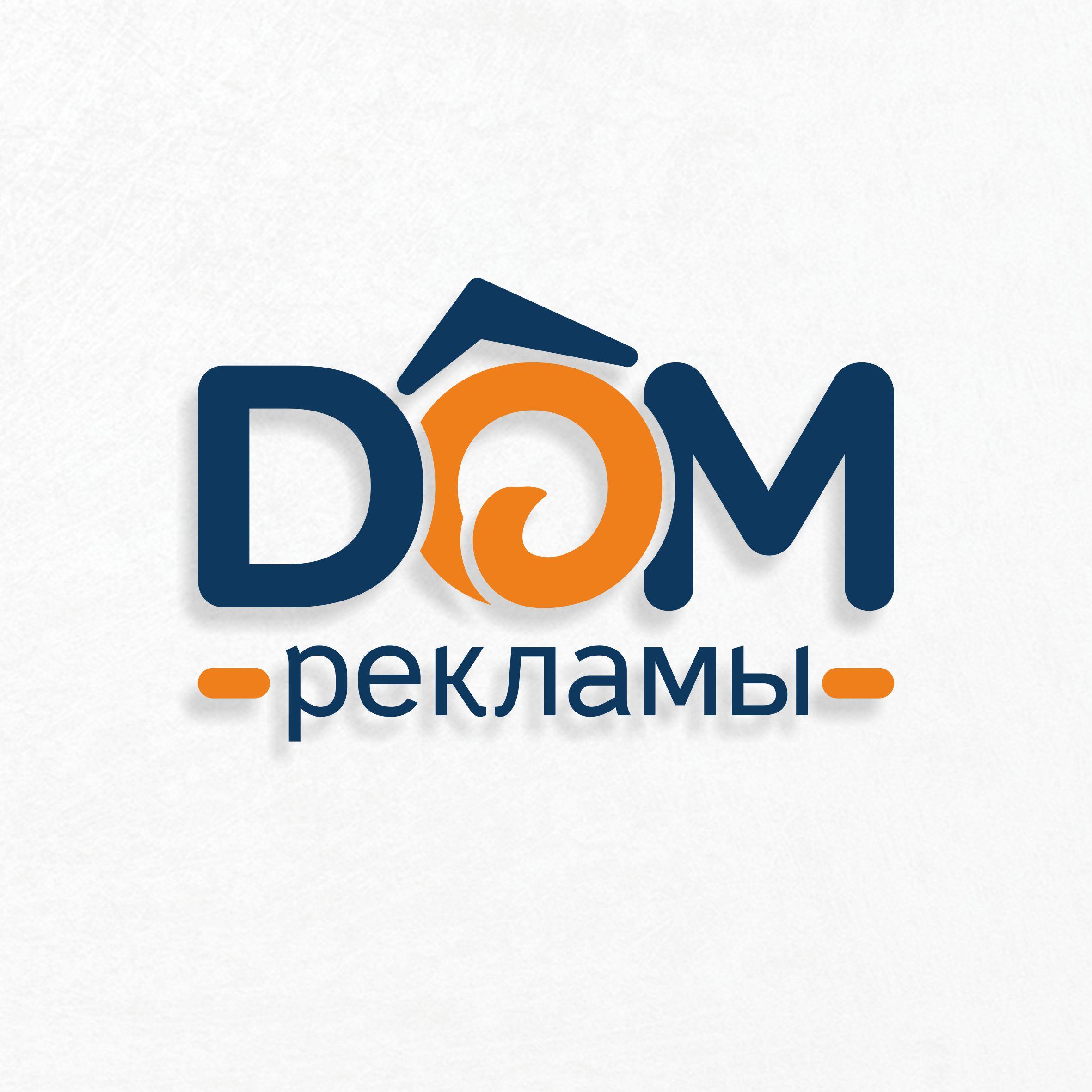 Дизайн логотипа рекламно-производственной компании фото f_9235edbc4ba9367e.jpg