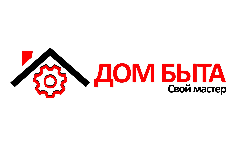 Логотип для сетевого ДОМ БЫТА фото f_7925d78d0ee2e676.jpg