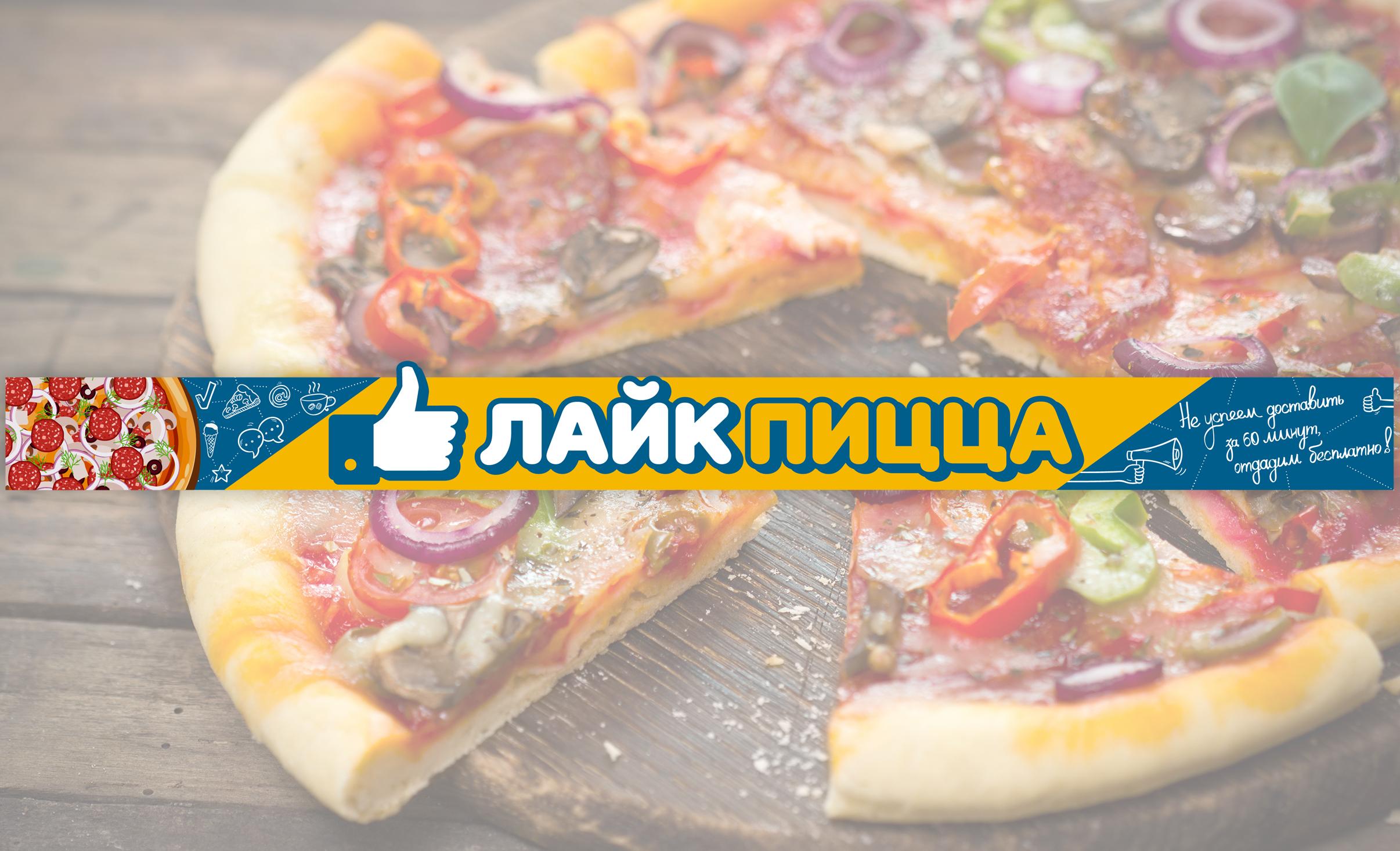 Дизайн уличного козырька с вывеской для пиццерии фото f_7295873d893c6e1d.jpg