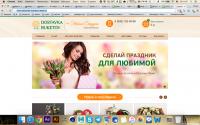 Nesen Studio (доставка цветов)