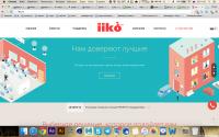 iiko Автоматизация ресторанов