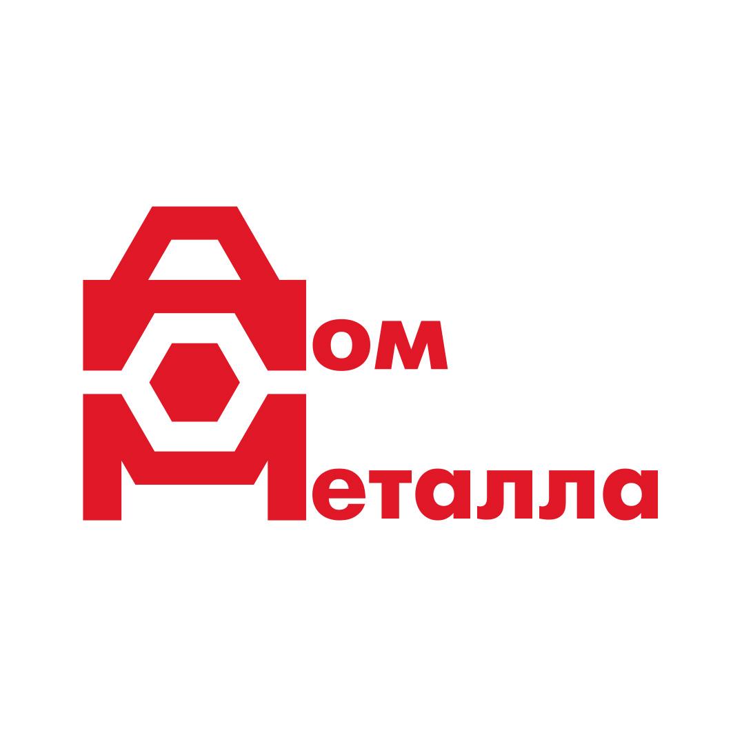Разработка логотипа фото f_4575c597cc6f0a5f.jpg