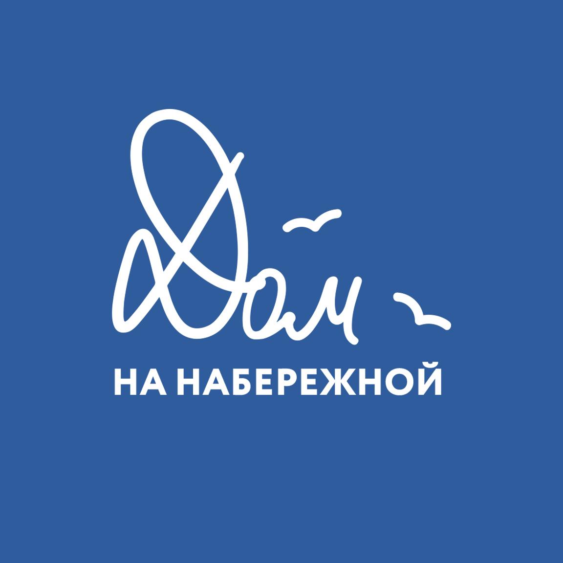 РАЗРАБОТКА логотипа для ЖИЛОГО КОМПЛЕКСА премиум В АНАПЕ.  фото f_0305de7f1c84e8aa.jpg
