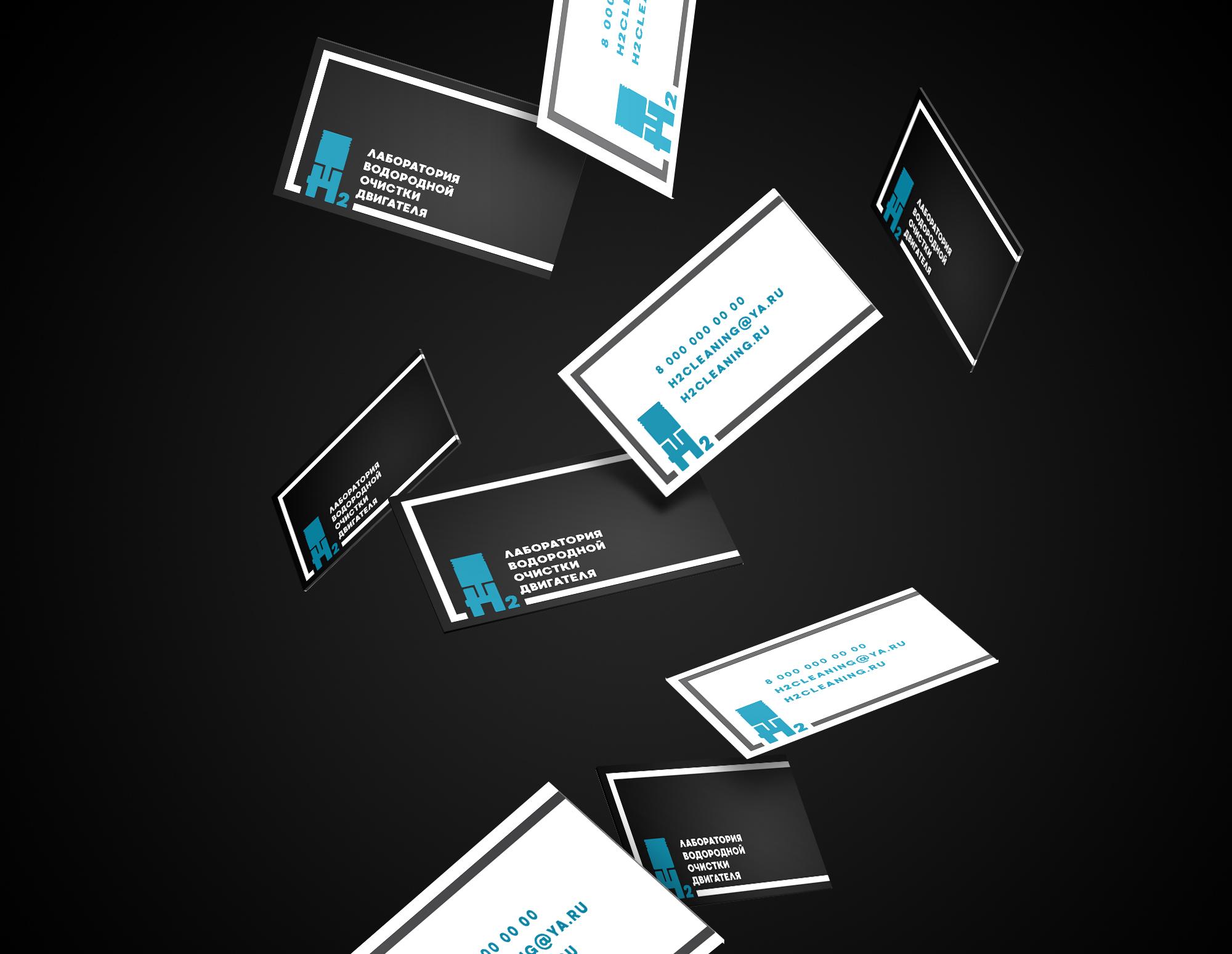 "Разработка фирменного стиля для ""Лаборатории водородной очис фото f_0935dd2861f2f641.jpg"