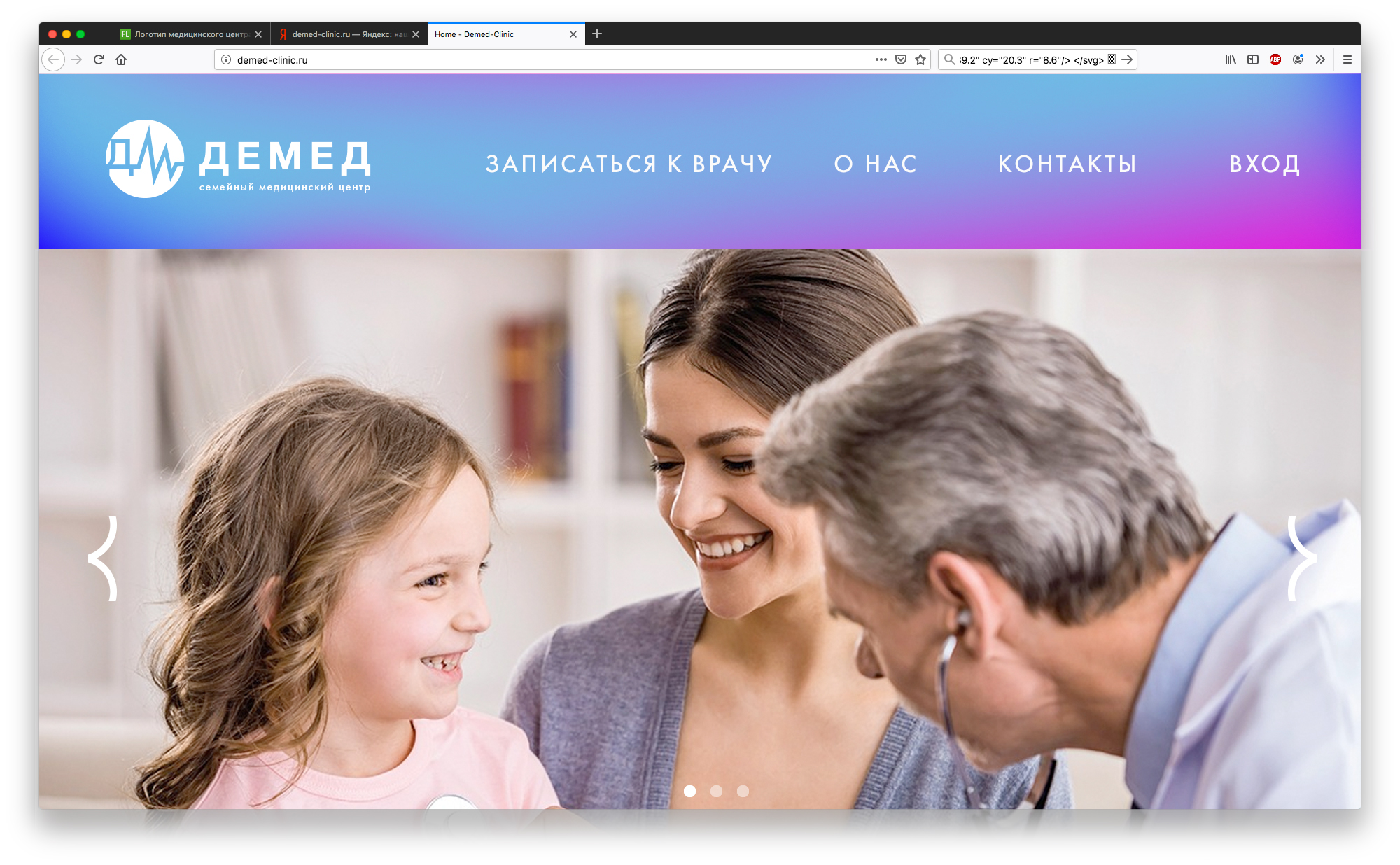 Логотип медицинского центра фото f_1745dc9a9b1b7bd6.jpg
