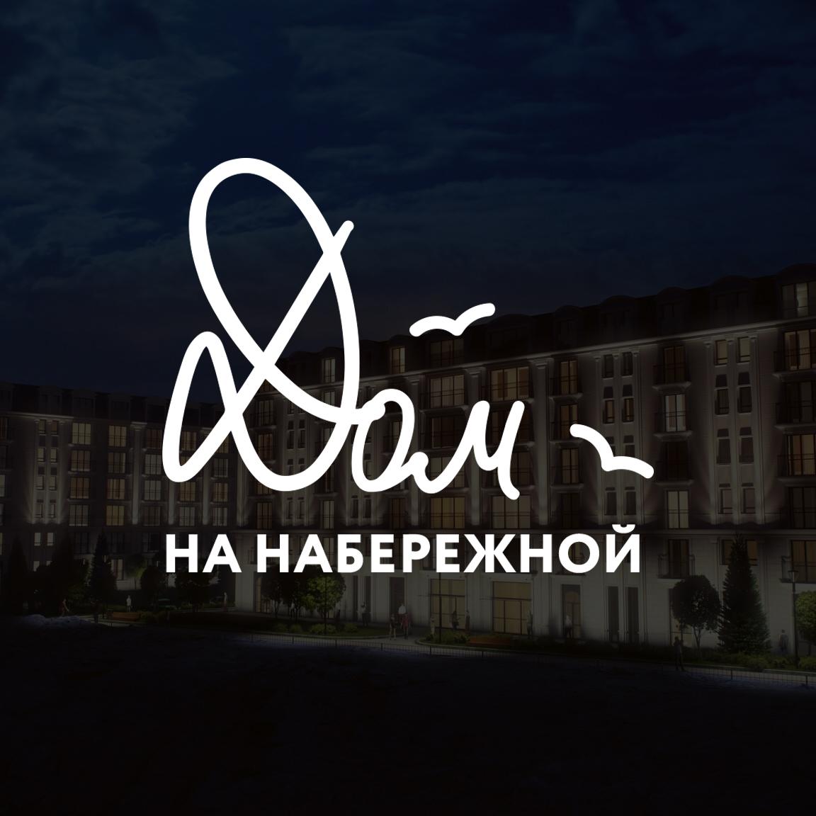 РАЗРАБОТКА логотипа для ЖИЛОГО КОМПЛЕКСА премиум В АНАПЕ.  фото f_4515de7f1d25133b.jpg