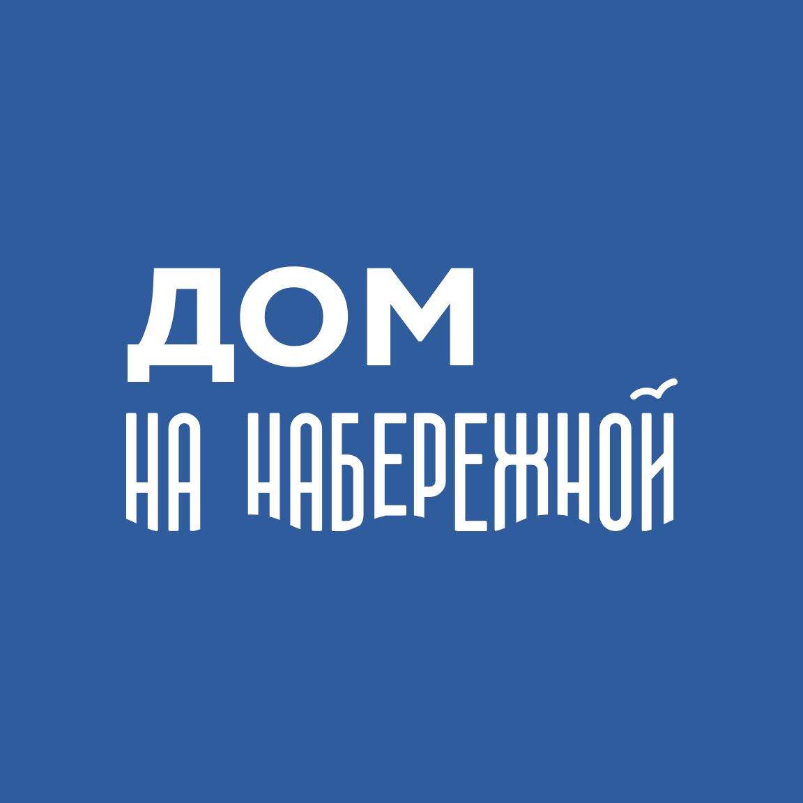 РАЗРАБОТКА логотипа для ЖИЛОГО КОМПЛЕКСА премиум В АНАПЕ.  фото f_5795de7f1e097a75.jpg