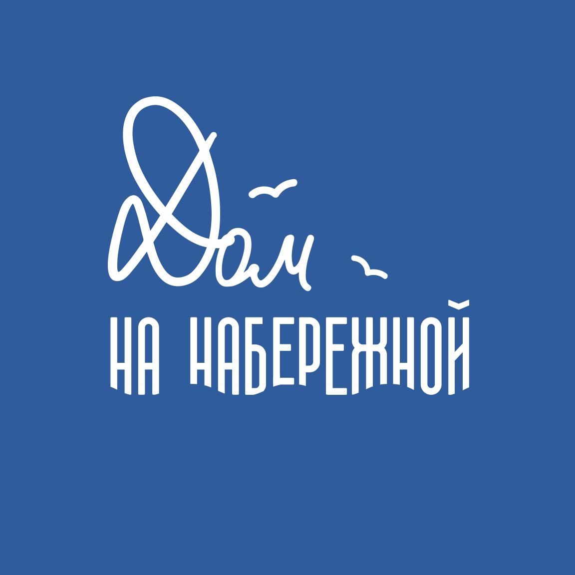 РАЗРАБОТКА логотипа для ЖИЛОГО КОМПЛЕКСА премиум В АНАПЕ.  фото f_6485de7f1c099b0d.jpg