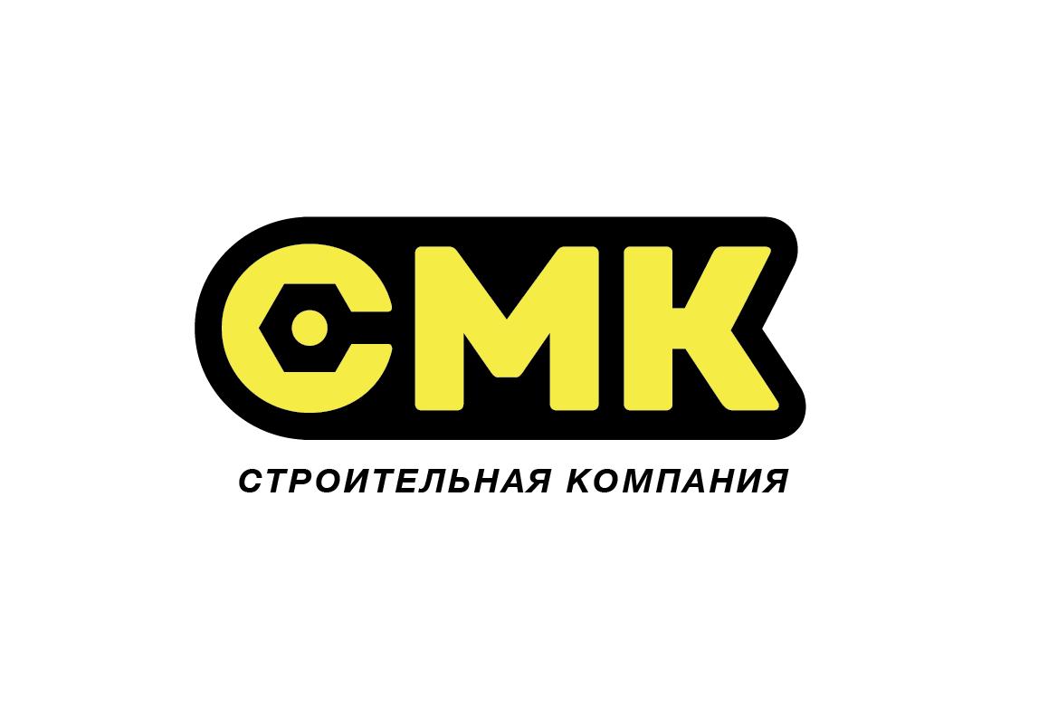 Разработка логотипа компании фото f_7085dca9c6a01f35.png
