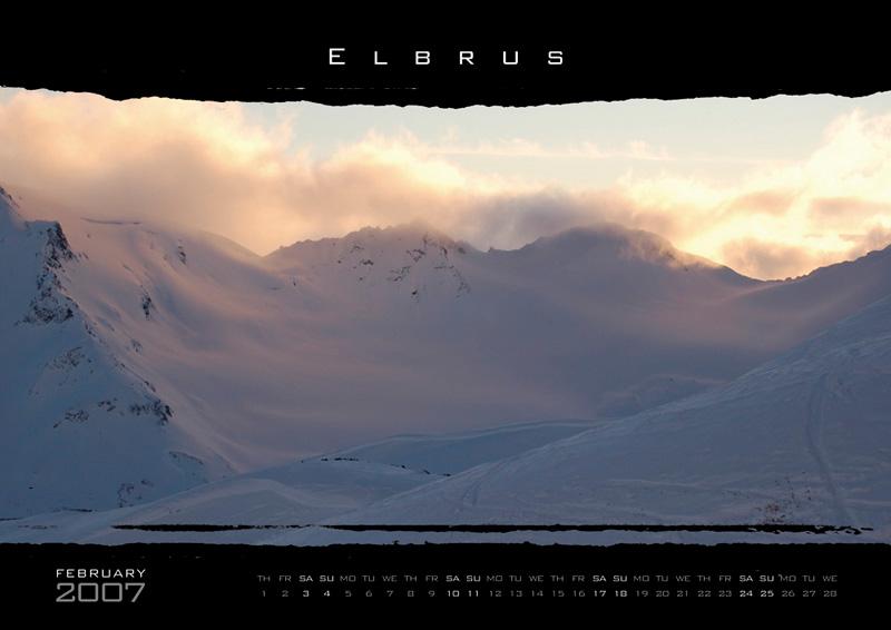 Календарь ELBRUS 2007 (февраль)