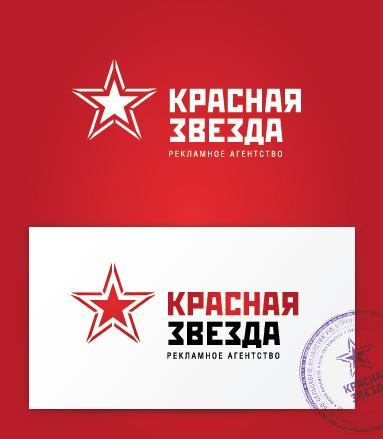 РА «Красная звезда»