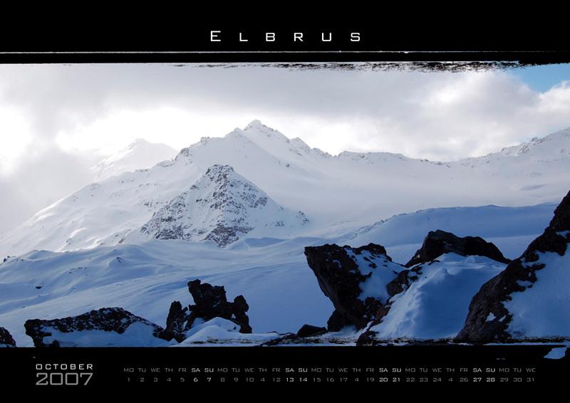 Календарь ELBRUS 2007 (октябрь)
