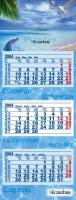 Квартальный календарь ECZACIBASI