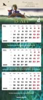 СИТЕС - Квартальный календарь