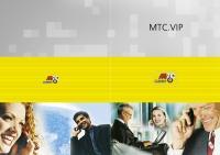 Папка МТС.VIP