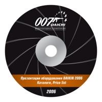 DAICHI CD-2