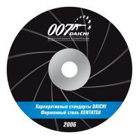 DAICHI CD-3