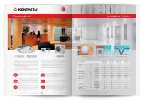 Разворот каталога кондиционеров KENTATSU