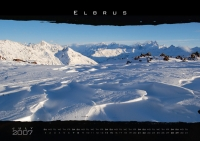 Календарь ELBRUS 2007 (июль)
