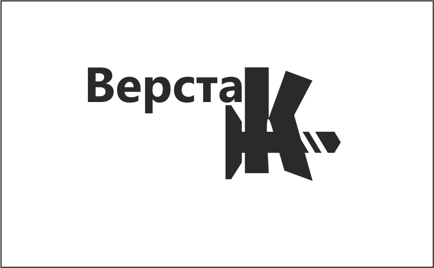 Логотип магазина бензо, электро, ручного инструмента фото f_0875a0dccb77ec00.jpg