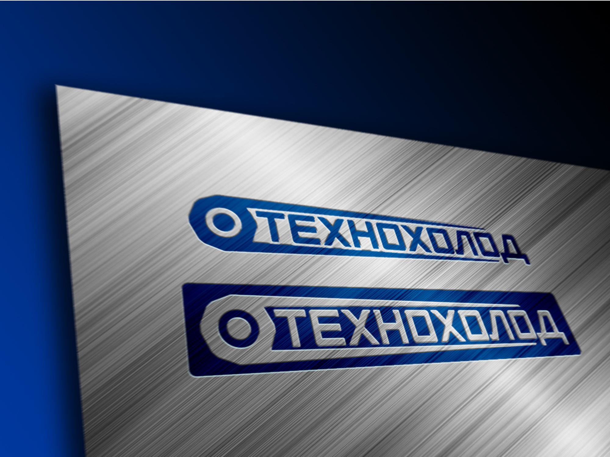 Логотип фото f_1815878ea2bd8781.jpg